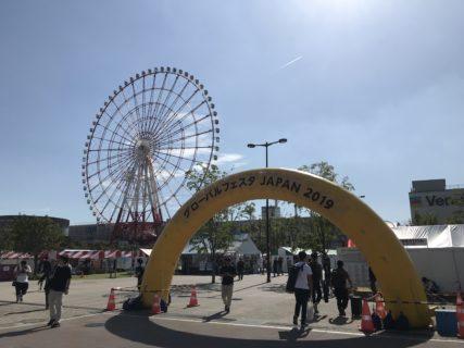 グローバルフェスタ JAPAN 2019